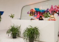 Bitmain office