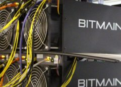 Bitmain has announced 7nm ASIC mining chip