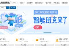 CCB China