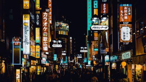 Japan's megabanks to lead experiment with digital yen